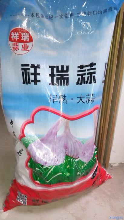 祥瑞蒜业淮阳蒜种